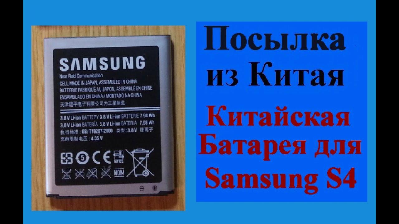 Подробные характеристики смартфона samsung galaxy s4 gt-i9500 16gb, отзывы покупателей, обзоры и обсуждение товара на форуме.