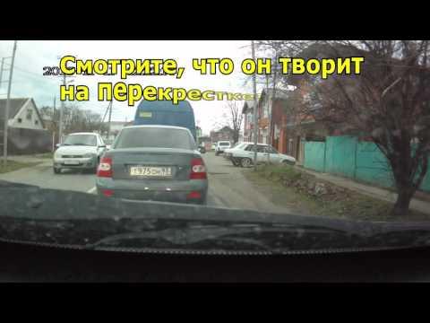 Город Апшеронск. ГИБДД не справляется с ростом нарушений ПДД.