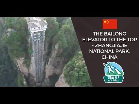The Bailong Elevator To The Top Zhangjiajie National