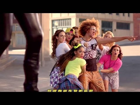 Redfoo ??? – New Thang ?? (??official HD ????????)