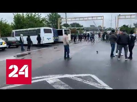 Многокилометровая пробка на границе Украины переросла в беспорядки - Россия 24