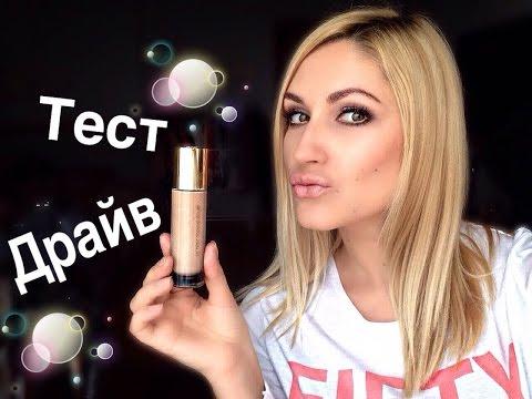 Красивый Эффектный арабский макияж для карих глаз! ARAB STYLE MAKE-UP TUTORIAL! 2016 HD
