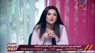 صباح دريم  الرئيس السيسى :هيجي يوم التاريخ يعرف الى الجيش عمله لتثبيت الدولة المصرية