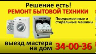 NASH REKLAMNYJ ROLIK.240.mp4(, 2012-03-26T13:58:35.000Z)