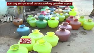 Anantapur People Strikes Over Drinking Water Issue | Mahaa New…
