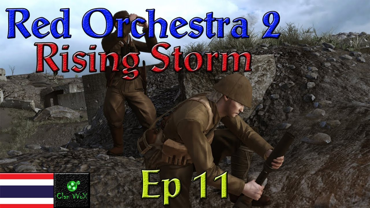 rising storm 2 how to play music