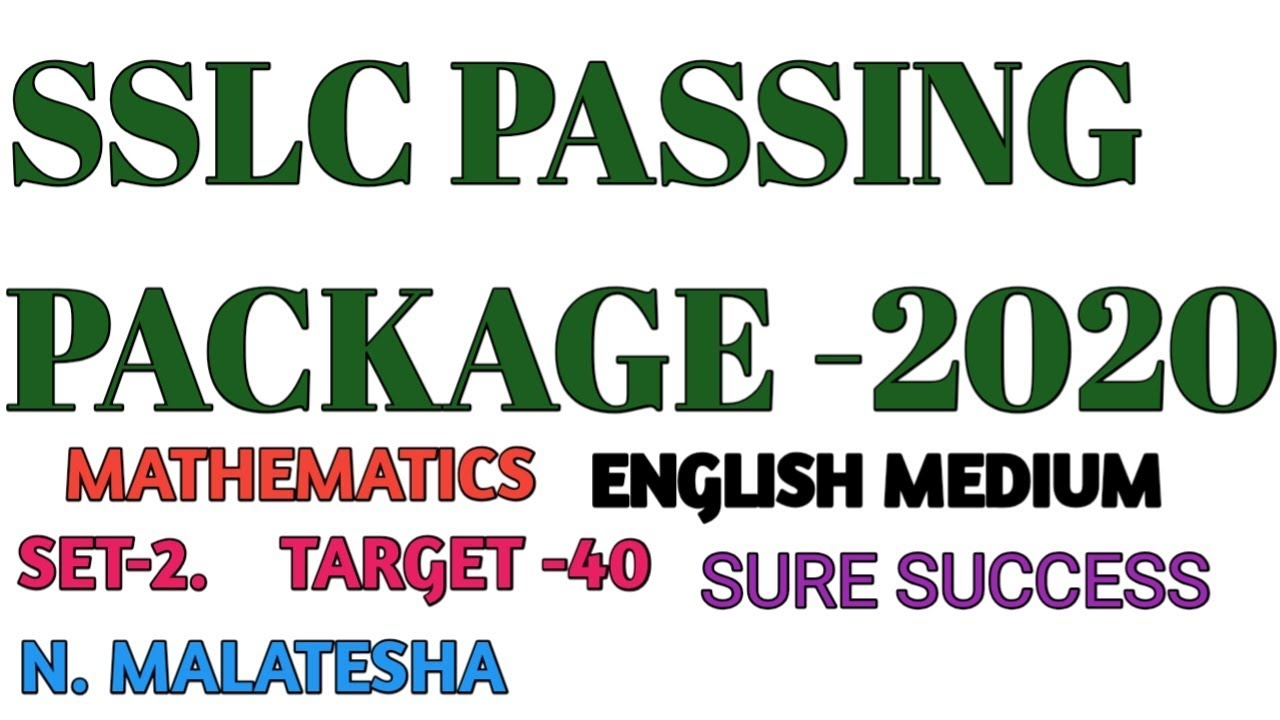 SSLC/10Std/MATHEMATICS/PASSING PACKAGE -MARCH-APRIL -2020./SURE SUCCESS /EASY WAY TO PASS SET-2 40MS