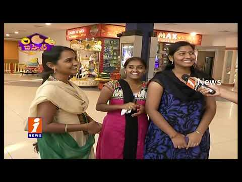 Funny Public Prank | Unlimited Fun | Comedy Program | Biscuit | iNews