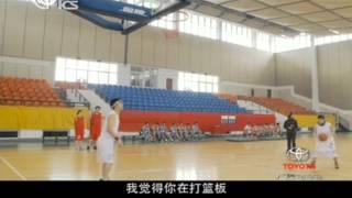 Ep04 TAR China Rush 3