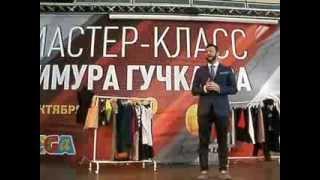 Гардероб навылет с Тимуром Гучкаевым в Петербурге (1)