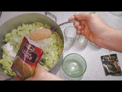 Салат з огірків та гірчиці на зиму