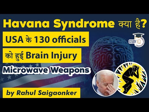 What is Havana Syndrome? Mysterious disease caused brain injury in 130 US officials