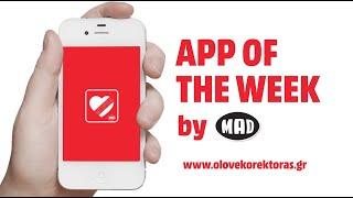 Μad App Of The Week - O LOVE KOREKTORAS #madvalentines