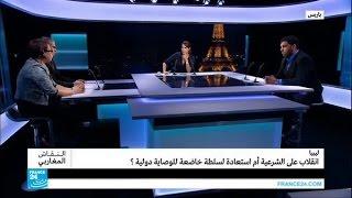 ليبيا.. انقلاب على الشرعية أم استعادة لسلطة خاضعة للوصاية الدولية؟