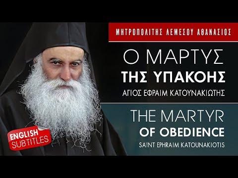 Ο Μάρτυς της Υπακοής | The Martyr of Obedience