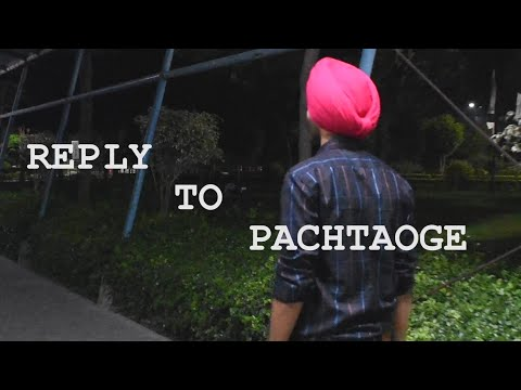 reply-to-pachtaoge-|-pachtaoge-2-|-preet-aulakh-|-arijit-singh