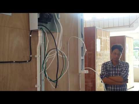 4/6 การฝึกอบรม สาขาช่างไฟฟ้าภายในอาคาร [อ.ปฐม ภู่เด่นดวง] สถาบันพัฒนาฝีมือแรงงานภาค 4 ราชบุรี