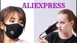 7 Защитные маски с Алиэкспресс Aliexpress Protective mask Coronavirus Товары для выживания covid 19