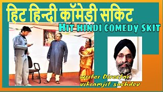 Hit on youtube - comedy skit  E - M - I in hindi with english subtitles...