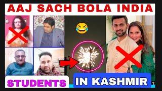 Kashmir ka masla Badd gaya/Sania Mirza waps aajaw/ FIR on Kashmiri students