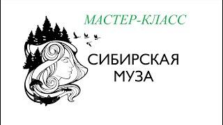 """Мастер-класс школы-студии """"Творчество без границ"""", выпуск 1"""