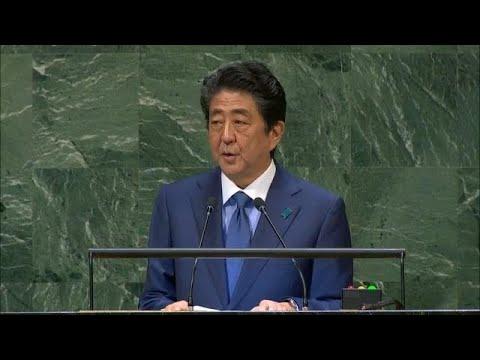 Japan - Prime Minister Addresses General Debate, 73rd Session