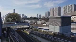 Kokusai-Tenjijo