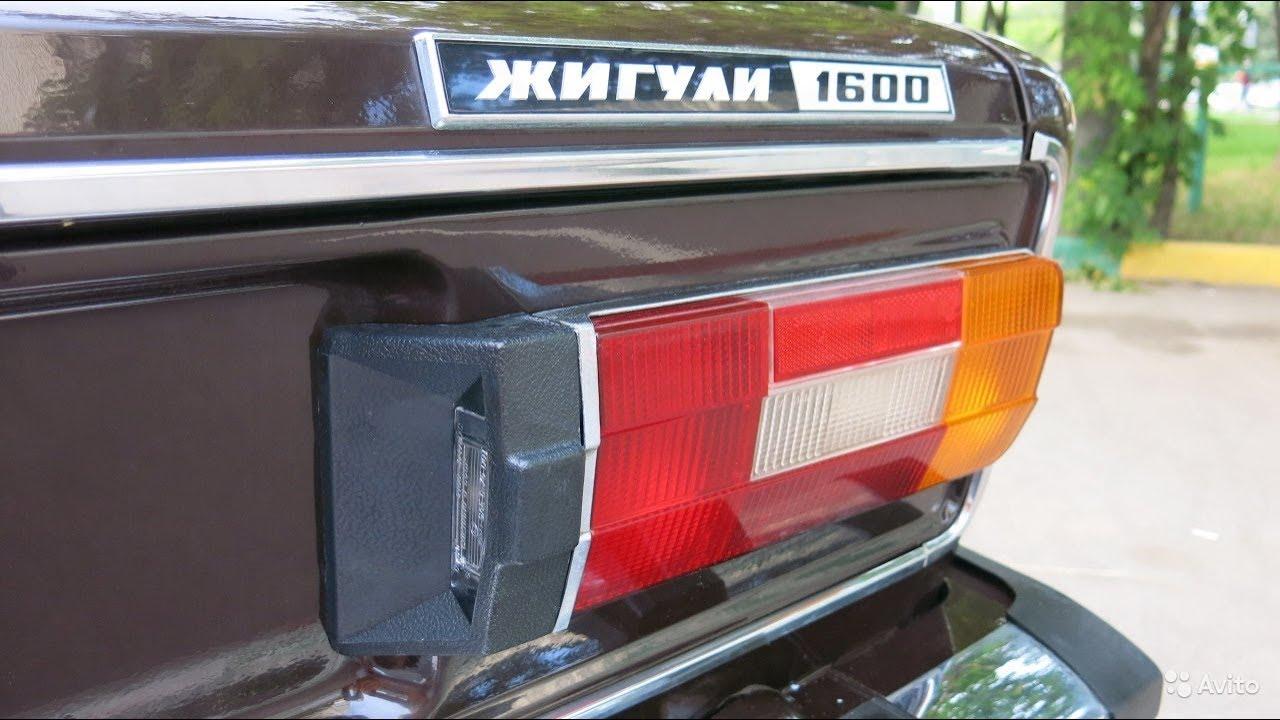 Парень из Германии купил жигули. Обзор ВАЗ 2103 1973г. - YouTube