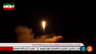 Iran TV shows launch of missiles into Iraq
