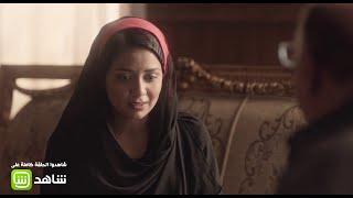 الحاج نعمان يشرح حالة ابنه خالد لزوجته المستقبلية .. فهل ستصبح ضحية مثل الزوجة السابقة؟!