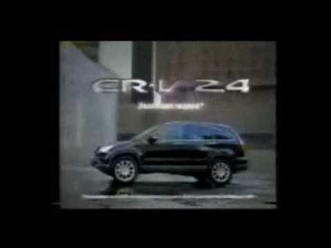 Реклама Honda CR