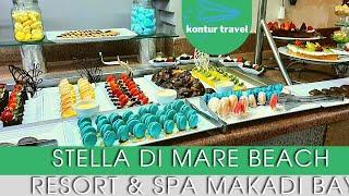 ЕГИПЕТ 2021 STELLA DI MARE BEACH RESORT SPA MAKADI BAY Обзор основного ресторана ЗАВТРАК