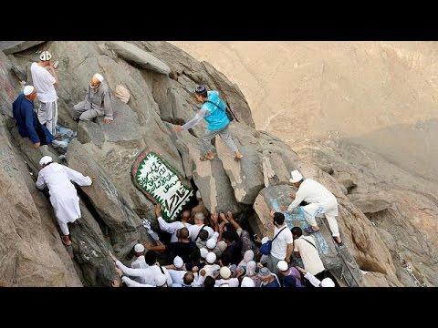 Saudi Arabia: Yearly pilgrimage to Mecca begins