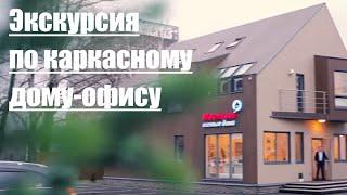 видео Мечтаево отзывы. Строительство деревянных домов от СК Мечтаево, отзывы клиентов компании.