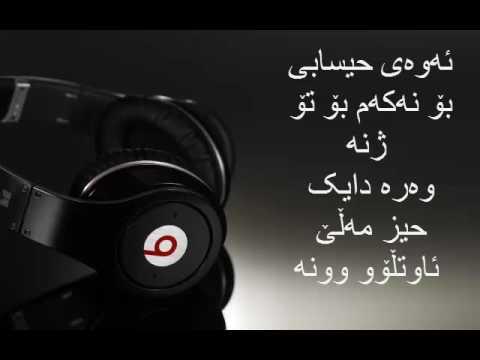 B52 Rap Game Ft Out law And DOPE - LYRICS - Kurdish Rap