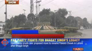 Fight for Bhagat Singh, but in Pakistan