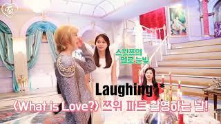 Jeongyeon (전연) MoMo (모모) for ever