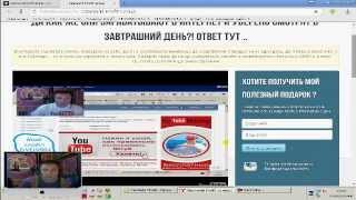Профи центр заработок в интернете