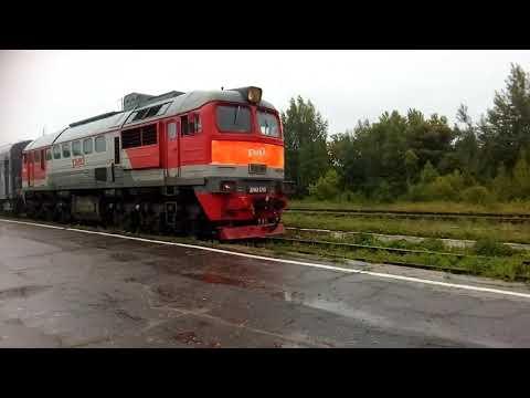 """Отправление """"ДМ62 - 1745"""" с пассажирским вагоном со станции """"Калязин."""""""