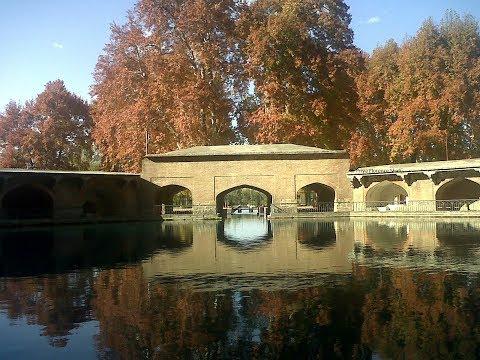Verinag Springs Kashmir: The Origin Of The Jhelum