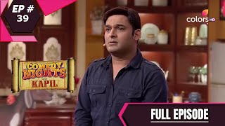 Comedy Nights With Kapil | कॉमेडी नाइट्स विद कपिल | Episode 39 | Full Episode