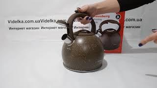 Чайник 3л Klausberg KB7268 - обзор