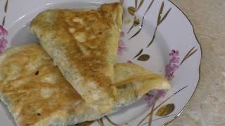Ёка армянская в лаваше