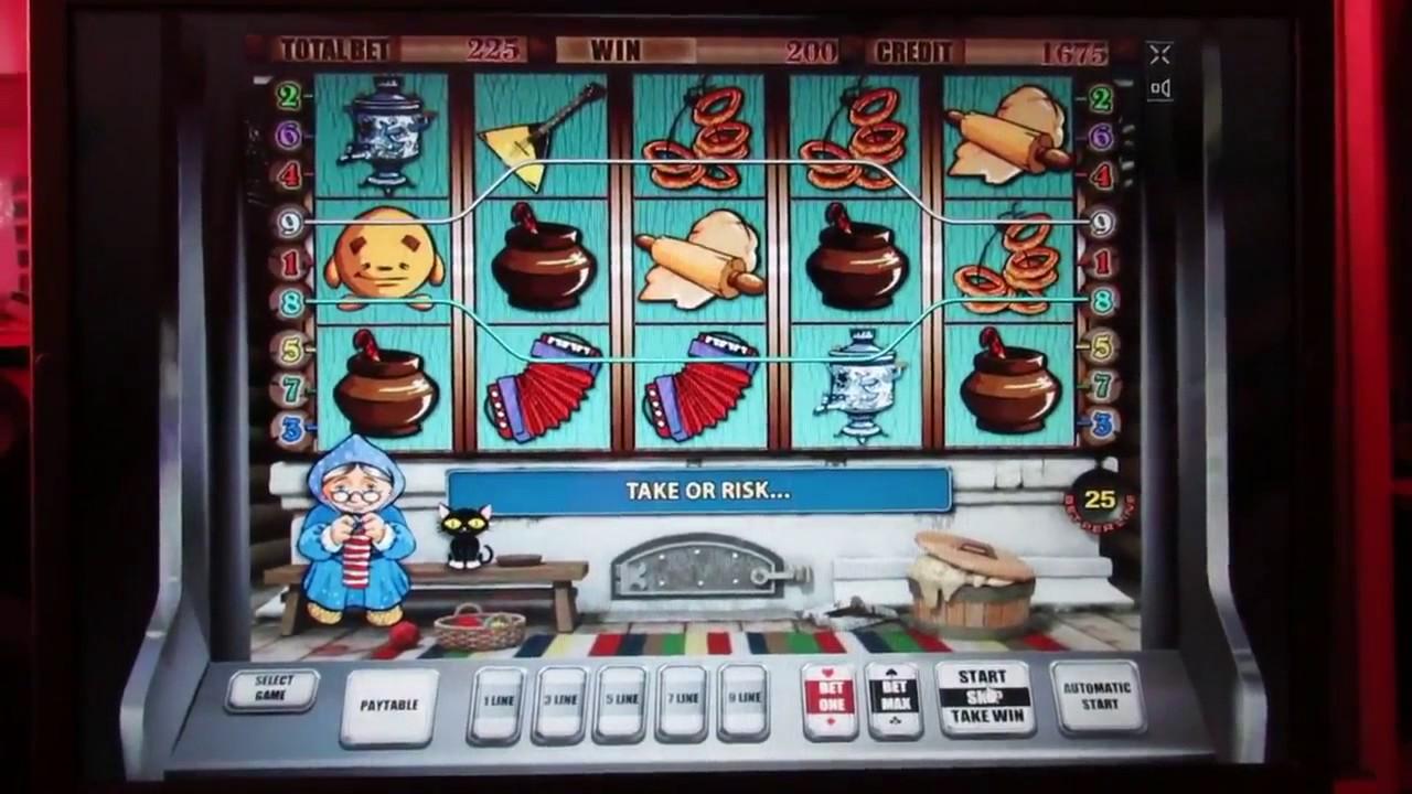 как выиграть в автомат keks