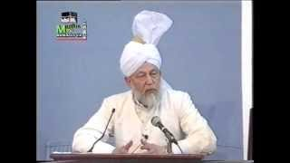 Friday Sermon 5 August 1994