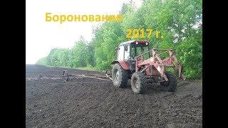 Эпичное боронование семечек весной на тракторе МТЗ-826!!