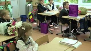 """День знаний в школе """"Интеграция"""". Первый урок в первом классе (2016-17)"""