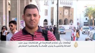 عجائب وطرائف الحملة الانتخابية في المغرب - ساسة بوست