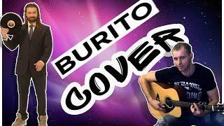 Бурито - Ты всегда ждешь меня кавер на гитаре | Cover guitar