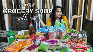 Come,GROCERY SHOP with me🤗 Online Grocery Shopping   Big Basket App   BigBasket Smart Shopping screenshot 1